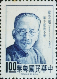 Special 43 Famous Chinese - Tsai Yuan-pei - Portrait Stamp (1967)