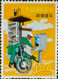 (S44.1 )Special 44 Communications Stamps (1967)