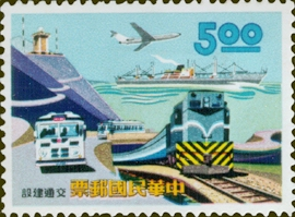 (S44.2)Special 44 Communications Stamps (1967)
