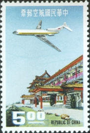 Air 17 Air Mail Stamps (Issue of 1967)