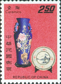 (S47.2)Special 47  Taiwan Handicraft Products Stamps (1967)