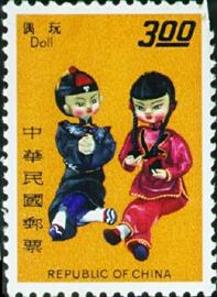 特047臺灣手工藝產品郵票
