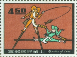 (S48.1  )Special 48 Folklore Stamp (Issue of 1967)