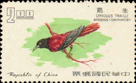 (S49.2)Special 49  Taiwan Birds Stamps (1967)