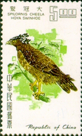 (S49.5)Special 49  Taiwan Birds Stamps (1967)