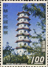 Special 50 Taiwan Scenery Stamps (Issue of 1967)
