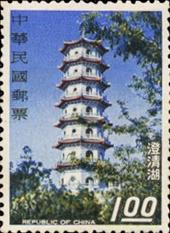 特050臺灣風景郵票(56年版)
