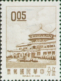 Definitive 91 Chungshan Building Stamps (1968)