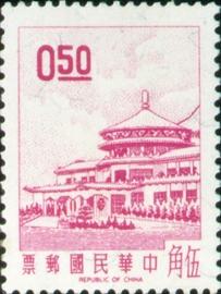 常091中山樓郵票