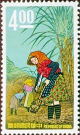 特051臺灣糖業郵票