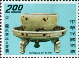 (S52.3)Special 52 Ancient Chinese Art Treasures Stamps (Issue of 1968)