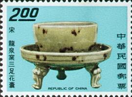 特052古物郵票(57年版)