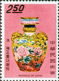 (S52.4)Special 52 Ancient Chinese Art Treasures Stamps (Issue of 1968)
