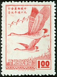 (C116.1        )Commemorative 116 90th Anniversary of Chinese Potage Stamps Commemorative Issue (1968)