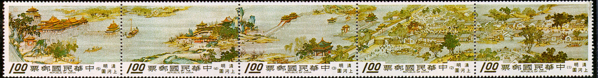 (S53.1  S53.2  S53.3  S53.4  S53.5)Special 53 A City of Cathay - A Famous Handscroll Painting in the Palace Museum- Stamps (1968)