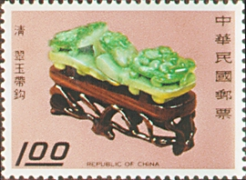 (S56.1)Special 56 Ancient Chinese Art Treasures Stamps (Issue of 1969)