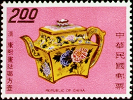 (S56.3)Special 56 Ancient Chinese Art Treasures Stamps (Issue of 1969)