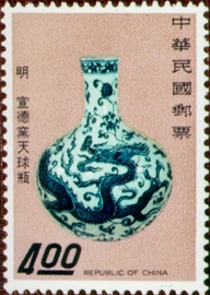 (S56.5)Special 56 Ancient Chinese Art Treasures Stamps (Issue of 1969)