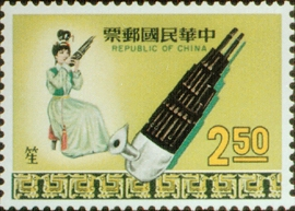 (S57.2)Special 57 Chinese Music Stamps (1969)