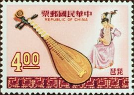 (S57.3)Special 57 Chinese Music Stamps (1969)