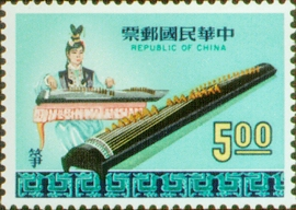 (S57.4)Special 57 Chinese Music Stamps (1969)