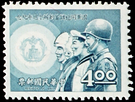 (C125.2                )Commemorative 125 10th Anniversary of the Inauguration of Military Savings Program Commemorative Issue (1969)