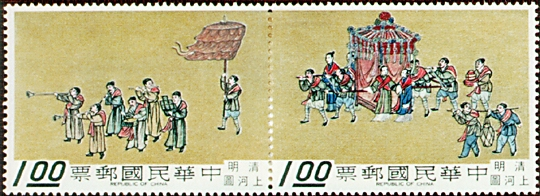 Special 58 A City of Cathay - Handscroll Close-up Views Postage Stamps (1969)