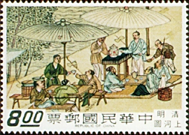 (S58.5 )Special 58 A City of Cathay - Handscroll Close-up Views Postage Stamps (1969)