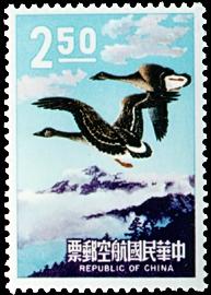 航018航空郵票(58年版)