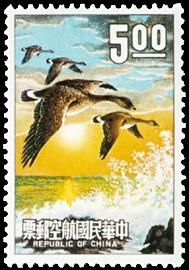(航18.2)航018航空郵票(58年版)