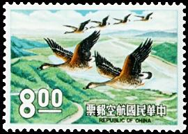 (航18.3)航018航空郵票(58年版)