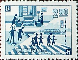 (特59.2  )特059國民生活規範郵票
