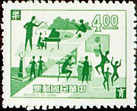 (特59.3  )特059國民生活規範郵票