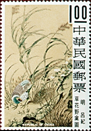 Special 60 Ancient Painting of Flowers and Birds Stamps (1969)
