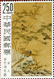 (S60.2)Special 60 Ancient Painting of Flowers and Birds Stamps (1969)