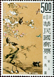 (S60.3)Special 60 Ancient Painting of Flowers and Birds Stamps (1969)