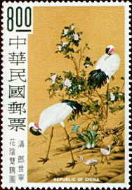 (S60.4)Special 60 Ancient Painting of Flowers and Birds Stamps (1969)