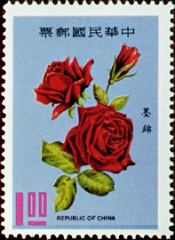 Special 61 Flowers Stamps (Issue of 1969)