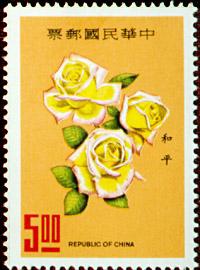 (特61.3)特061花卉郵票(58年版)