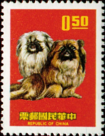 (S62.1)Special 62 New Year's Greeting Stamps (Issue of 1969)