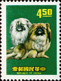 (S62.2)Special 62 New Year's Greeting Stamps (Issue of 1969)