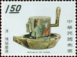 (S63.2)Special 63 Ancient Chinese Art Treasures Postage Stamps (Issue of 1970)