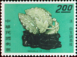 (S63.3)Special 63 Ancient Chinese Art Treasures Postage Stamps (Issue of 1970)