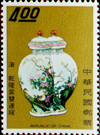 特063古物郵票(59年版)
