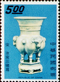 (S63.6)Special 63 Ancient Chinese Art Treasures Postage Stamps (Issue of 1970)