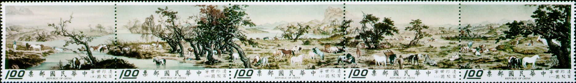 (S68.1  S68.2  S68.3  S68.4  S68.5)Special 68 Ancient Painting- One Hundred Horses - Postage Stamps (1970)