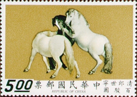 (S68.6)Special 68 Ancient Painting- One Hundred Horses - Postage Stamps (1970)