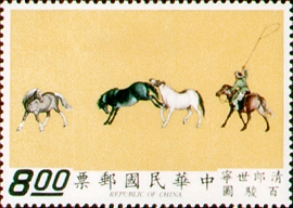 (S68.7)Special 68 Ancient Painting- One Hundred Horses - Postage Stamps (1970)