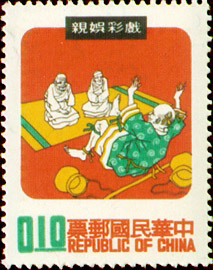 Special 69 Chinese Folk Tale Postage Stamps (1970)