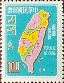 Special 71 Postal Zone Number Postage Stamps (1970)